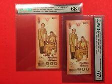 Thailand Banknote 100 Baht Specimen PMG 68 EPQ Tied for Highest Grade 2 Notes