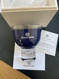 Grand Seiko Sake Glass - Collectors Item - BNWT