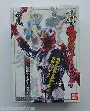 """Masked Kamen Rider Hibiki Hyper Detail 4"""" Action Figure HD # 1 Bandai 2005"""