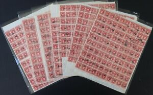 U.S. Used #J70-71 1c-2c Postage Due Sheets. Reconstructed & Partial. Lot of 7.