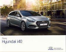 Hyundai i40 04 / 2015 brochure catalogue Poland