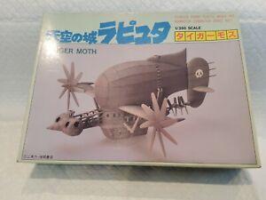 Laputa the Castle in the Sky 1/350 Tiger Moth FM-07-800  Plastic model kit 7 New