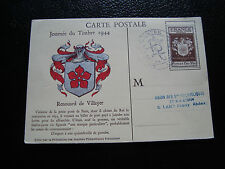 FRANCE - carte 1er jour 9/12/1944 (journee du timbre) (cy54) french (Z)
