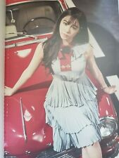 K-POP SNSD TIFFANY Limited Poster - Official Concert SMTOWN LIVE WORLD TOUR VI