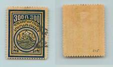 Armenia 🇦🇲  1922  SC 315 used black . f7584