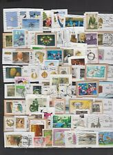 Ireland Kiloware stamp mix on paper 50+ stamps  Per  Scan