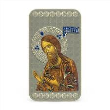 Niue 2014 $2 Orthodox Shrines ST. JOHN THE BAPTIST 1 Oz Oxidated Silver Coin