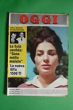 OGGI 7/1966 FARAH DIBA SYLVIA CASABLANCAS CLAUDIA CARDINALE ALIGHIERO NOSCHESE