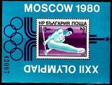SELLOS OLIMPIADAS DE VERANO BULGARIA 1979 HB 88 MOSCU 1980