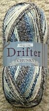 Knitting Wool 100g Drifter Chunky Yarn Cotton Mix Multi Chunky King Cole