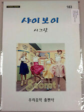 K-POP MUSIC SHEET  SECRET Shy Boy (MUSIC356)