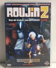 Roujin Z Manga Anime DVD NL Subs Dutch Version W/ Poster Rare