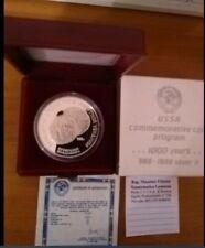 NL* RUSSIA USSR 3 Rubli Argento Silver 1988 Program II PROOF set Zecca