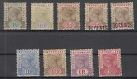 D3014/ BRITISH SEYCHELLES – VICTORIA – 1893 / 1900 MINT MH LOT – CV 185 $