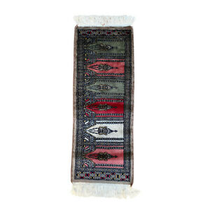 Antique Persian Wool Entryway Prayer Rug from Pakistan 1x3