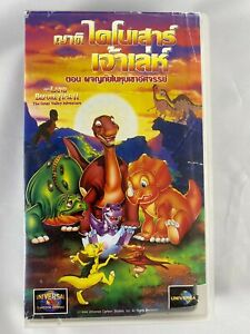THE LAND BEFORE TIME II VHS (HINDI) VERY RARE