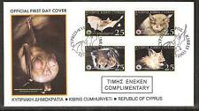 CYPRUS # 1006 Used BAT'S   First Day Cover