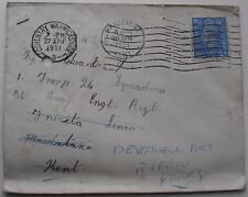 ARMY ENVELOPE 1951 TO INVICTA LINES MAIDSTONE AND DEVERELL BARRACKS.