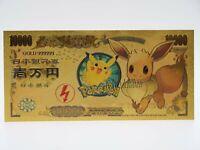 Carte Billet Pokemon Evoli 10000 Yen Gold Card / Japan Banknote Eevee Pokémon Go