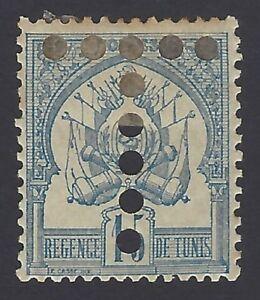 Tunisia 1888-1902 15c Scott #15 with T = postage due perfin unused