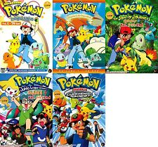Pokemon (Season 1 2 3 4 5 + Bonus: First Movie) ~ 12-DVD SET ~ English Version ~