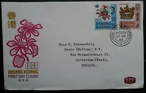 SCARCE 1968 Hong Kong Orchid Tree FDC ties 2 stamps cancelled Kowloon to Holland