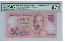 "VIETNAM  50 DONG 2001 "" Commemorative "" Pick# 118 PMG-67 EPQ ( #PL154)"