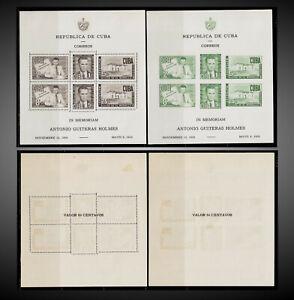 1951 IN MEMORIAM ANTONIO GUITERAS HOLMES SS LH , H SCT.C49a C49b MI.BLOCK 7,8