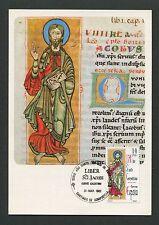 SPAIN MK ST. JAKOBUS DE COMPOSTELA MAXIMUMKARTE CARTE MAXIMUM CARD MC CM m160