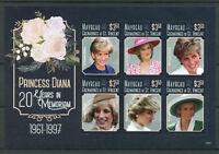 Mayreau Gren St Vincent 2017 MNH Princess Diana 20th Mem 6v M/S Royalty Stamps