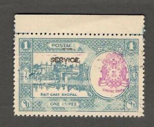 AOP India Bhopal State 1936-49 1R black ovpt mint no gum SG O341b £25
