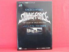 Shining Force: The Legacy of Great Intention encyclopedia art book Sega Genesis