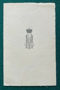 Antique Imperial Russian Program Life Guards Egersky Regiment Tsar Grand Duke