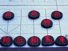 CHINESE CHESS (XIANGQI), ANCIENT SEAL SCRIPT CHARACTERS (372)