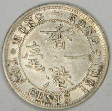 1901 HONG KONG 10 CENTS - SILVER CLASSIC! INV#317