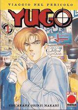 YUGO: VIAGGIO NEL PERICOLO VOLUME 1 EDIZIONE PLANET MANGA