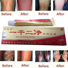 Pro Skin Care Medical Diseases Psoriasis Eczema Treatments Ointment Creams 15g