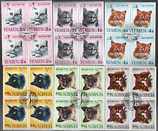 CATS YEMEN 1965 COMPLETE USED SET BLOCKS OF FOUR 1004L