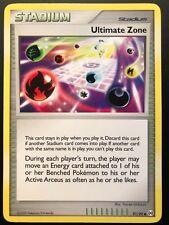 Carte Pokemon ULTIMATE ZONE 91/99 Commune Platine ARCEUS English NEUF
