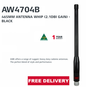 GME Heavy Duty UHF ANTENNA WHIP BLACK TO SUIT AE4704B - Whip Only AW4704B