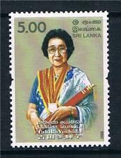 Sri Lanka 2008 Takiko Yoshida SG 1953 MNH
