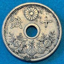 1932 (Shōwa Year 7) Japan 10 Sen Chrysanthemum Flower Coin