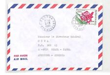 CA287 1994 Ivory Coast DOMINICAN SISTERS *Bonoua* Air Cover MISSIONARY VEHICLES