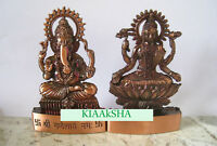LAXMI AND GANESH IDOL BROWN SHADE FOR WORSHIP OF WEALTH GOD & GODDESS