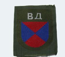 German WW2 Don Cossacks sleeve shield.2nd pattern.Woven