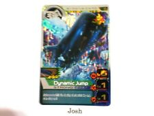 Animal Kaiser Evolution Evo Version Ver 5 Silver Card (S125E: Dynamic Jump)