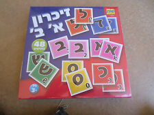 Hebrew Letters Memory Matching Card Game Original Learning Fun For Kids NEW NIB