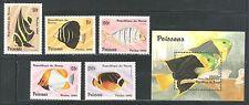 BENIN 1996, EXOTIC FISH, Scott 942-947, MNH
