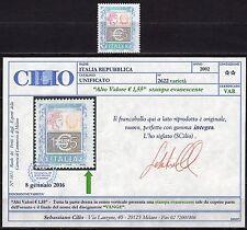 104 - Repubblica - 1,55 euro, 2002 - Nuovo (** MNH) / Varietà, certificato Cilio