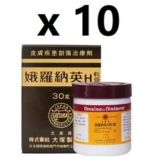 ( Pack of 10 ) OTSUKA Oronine H Ointment ~ 30g ~ Expired at 2023